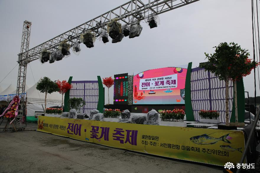 제철 꽃게를 만나기 위해 떠난 곳 홍원항의 축제