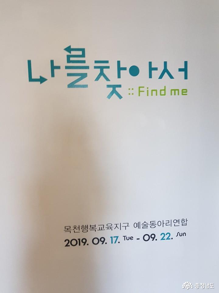 한뼘미술관 삼거리갤러리 특별전시회 2