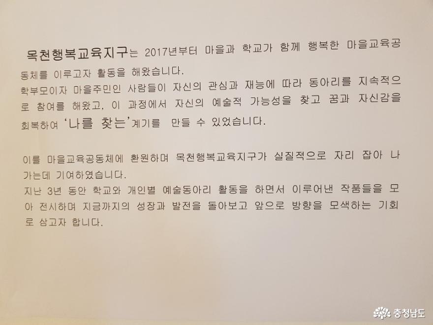 한뼘미술관 삼거리갤러리 특별전시회 4