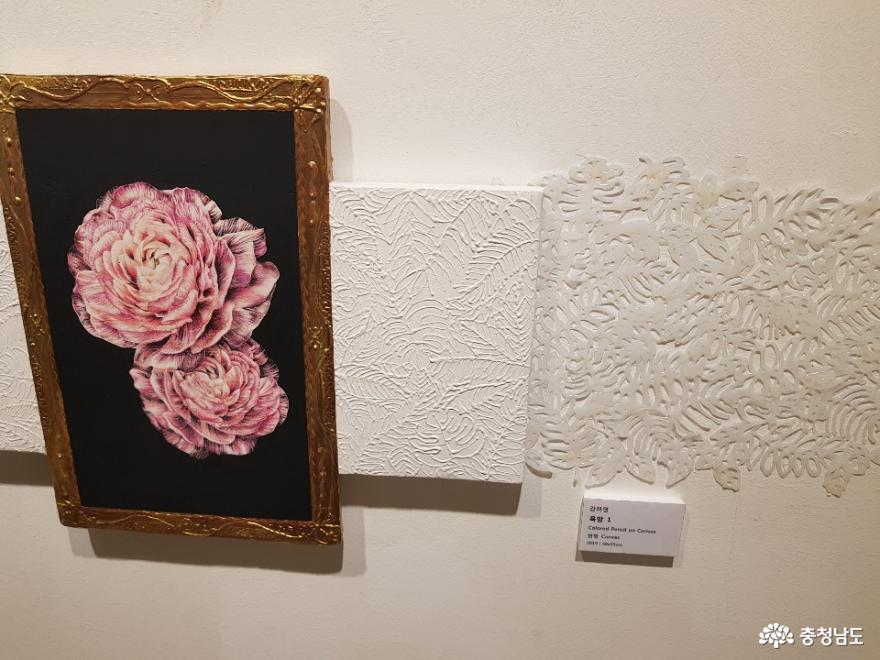 한뼘미술관 삼거리갤러리 특별전시회 7