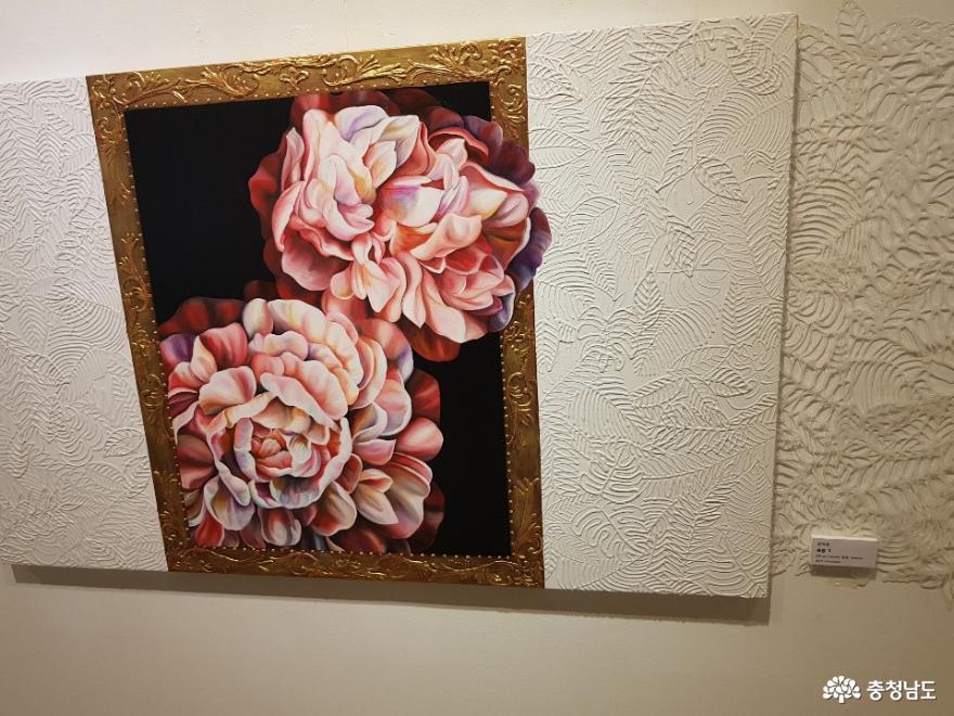 한뼘미술관 삼거리갤러리 특별전시회 9