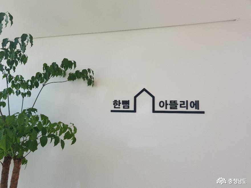 한뼘미술관 삼거리갤러리 특별전시회 19