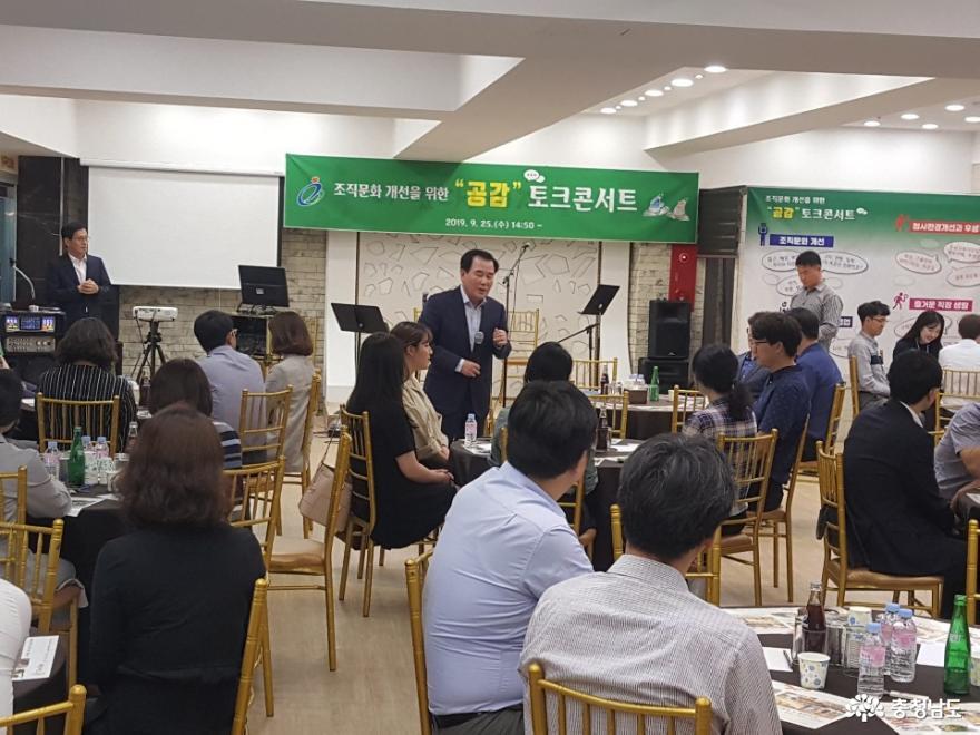 저경력 공무원 눈으로 조직문화 점검