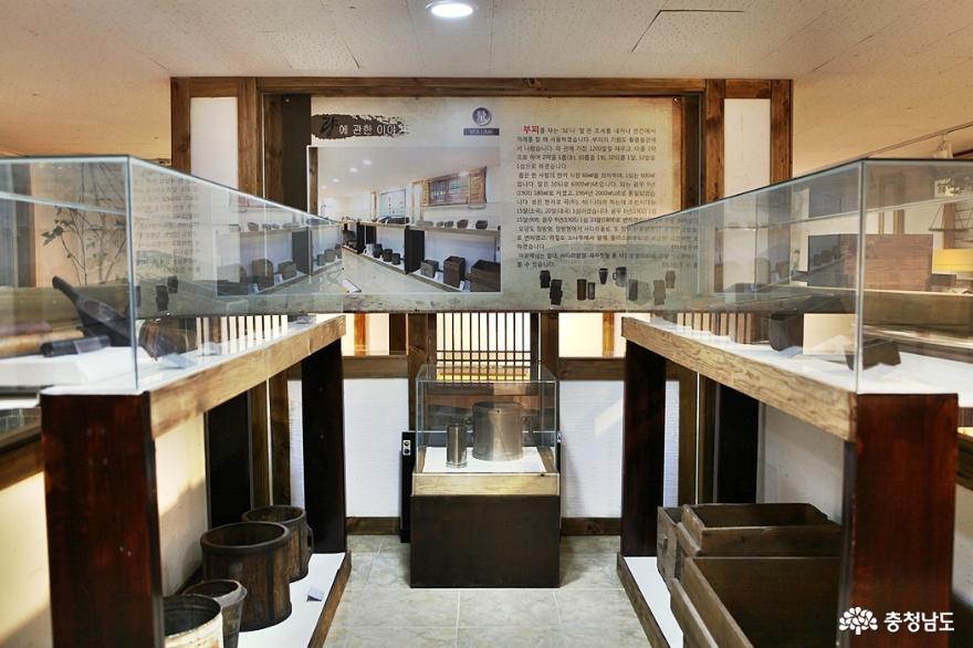 아이와 가면 좋은 곳, 당진 한국도량형박물관 8