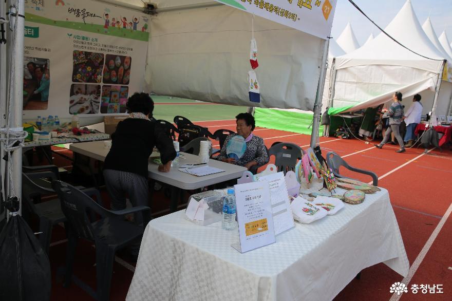 2019 동고동락 논산시 마을자치 한마당축제 3