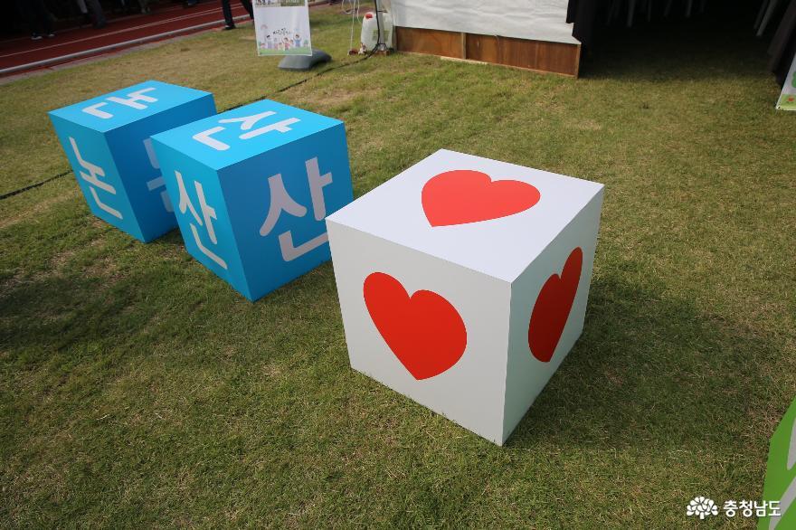 2019 동고동락 논산시 마을자치 한마당축제 7