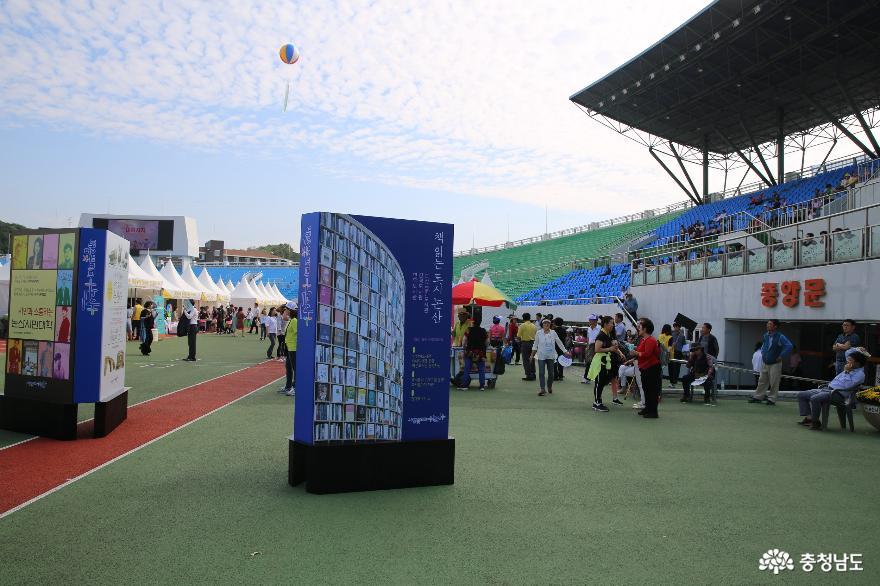 2019 동고동락 논산시 마을자치 한마당축제 9