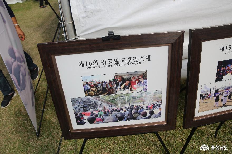 논산의 열린 마을자치 한마당축제에서 만난 자치분권 3