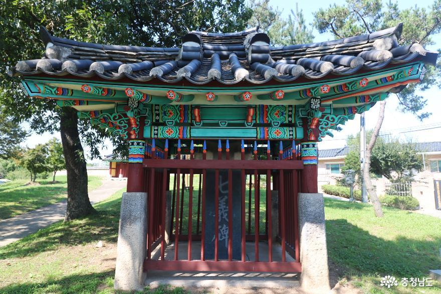 천년역사의 길에서 만난 홍주향교와 벽화마을 이야기 7