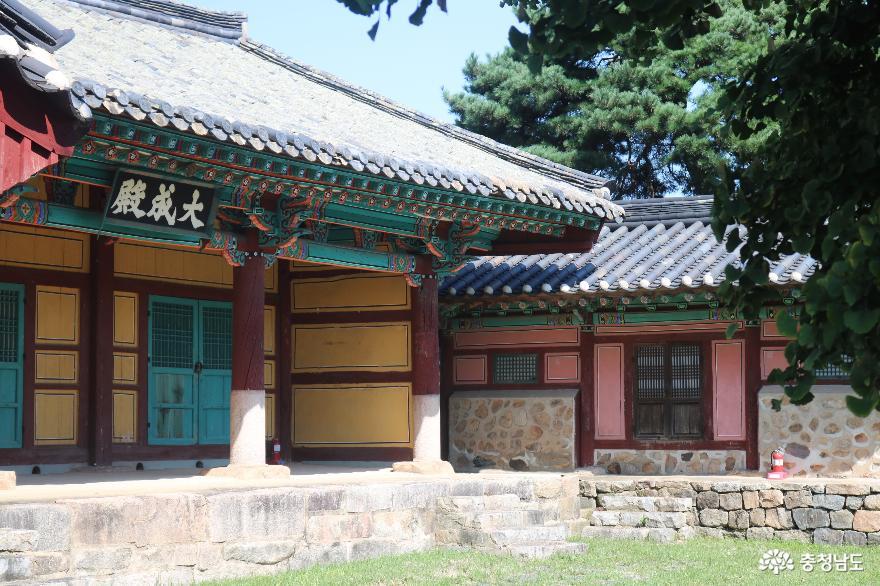천년역사의 길에서 만난 홍주향교와 벽화마을 이야기 9