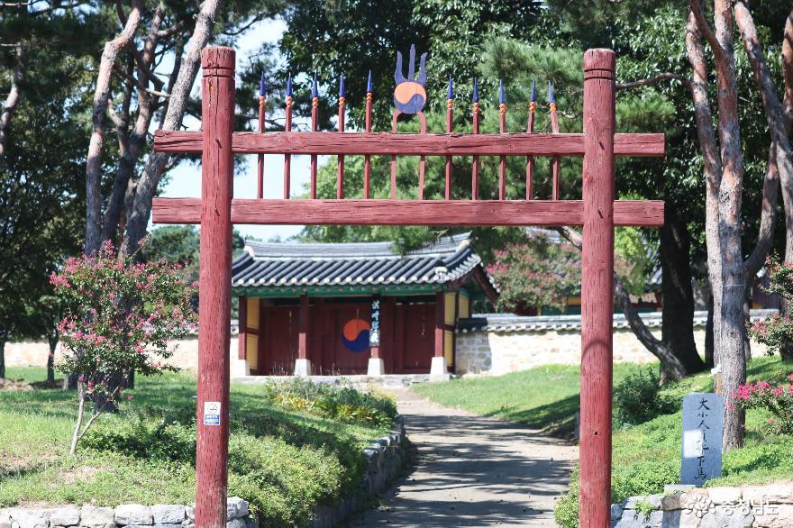 천년역사의 길에서 만난 홍주향교와 벽화마을 이야기 5