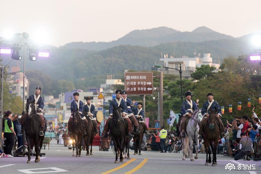 백제문화제 '웅진성 퍼레이드' 주민참여형 축제 진수 선보여