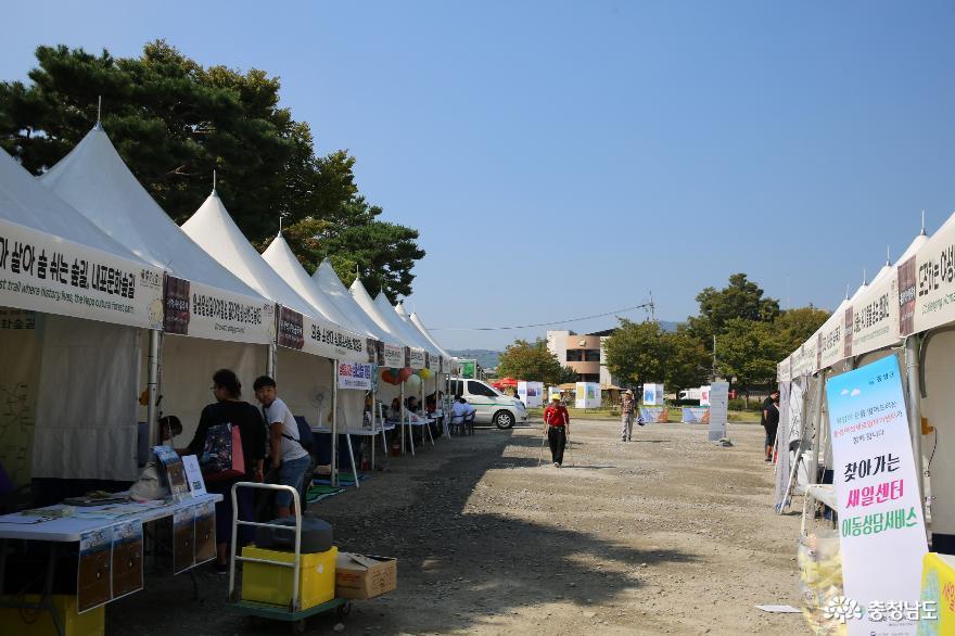 만해 한용운을 만나볼 수 있는 홍성역사인물축제 2