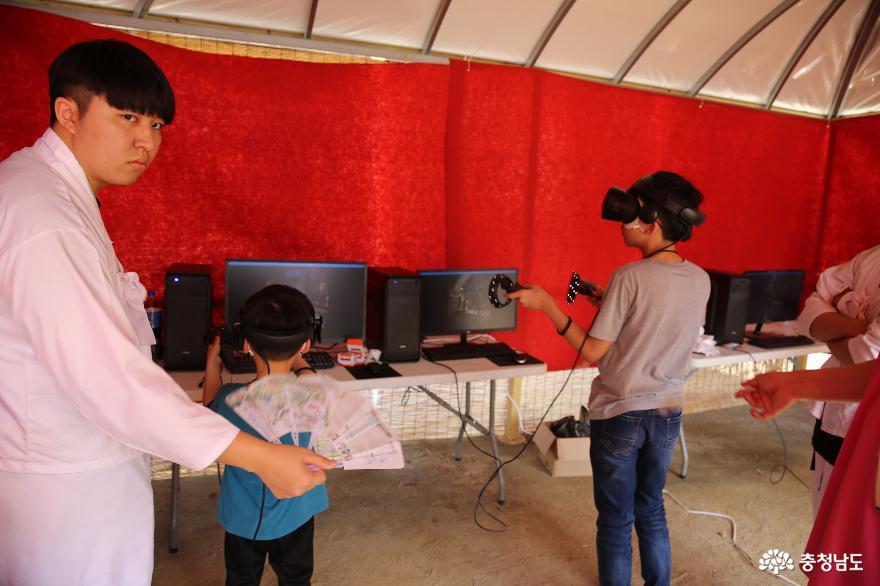 만해 한용운을 만나볼 수 있는 홍성역사인물축제 11