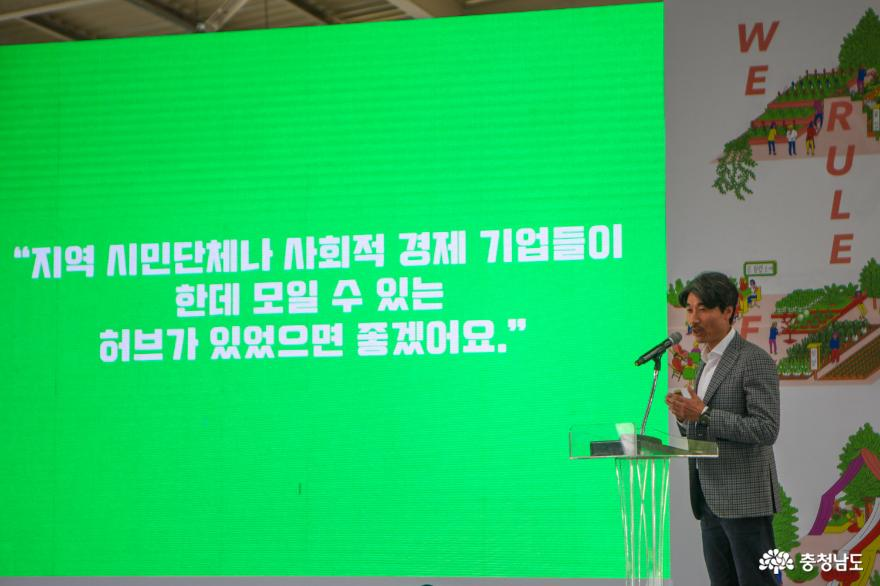 천안 중부물류센터의 새 이름 충남혁신상회를 기억해 주세요! 7