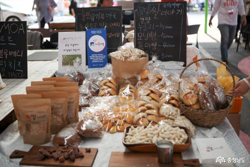 건강한 먹거리를 생산자와 나누는 '직거래 마켓