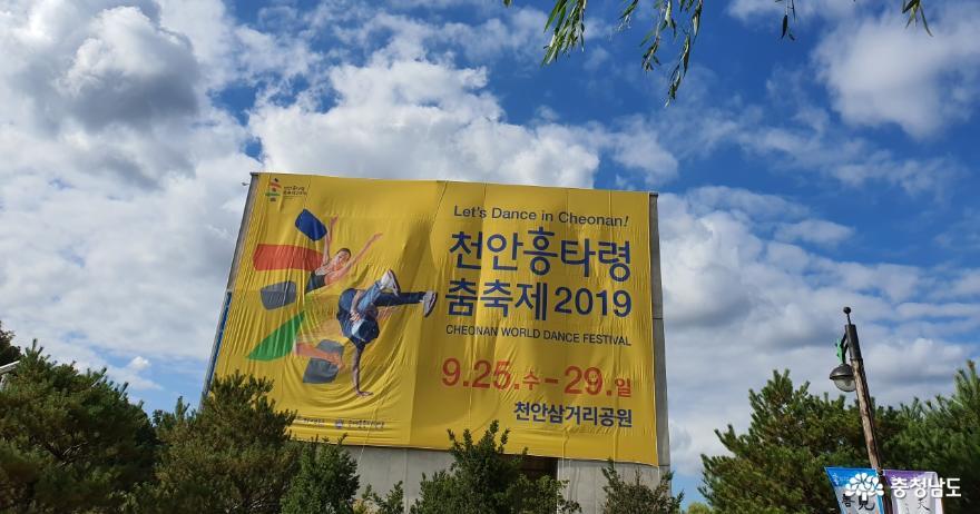 3.1운동 100주년 천안의 대표적 독립운동가 유관순 열사를 회상하며! 6