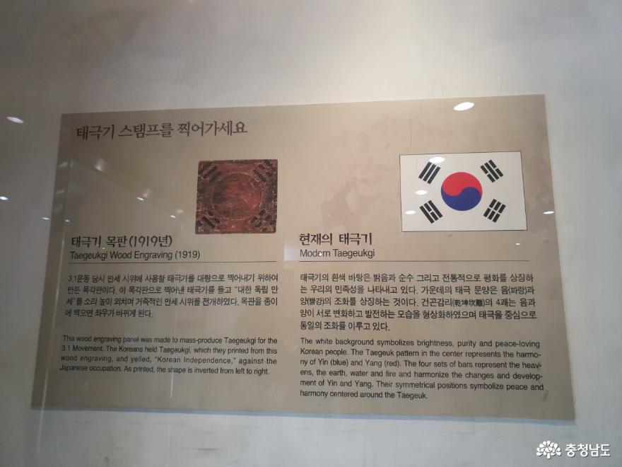 3.1운동 100주년 천안의 대표적 독립운동가 유관순 열사를 회상하며! 15