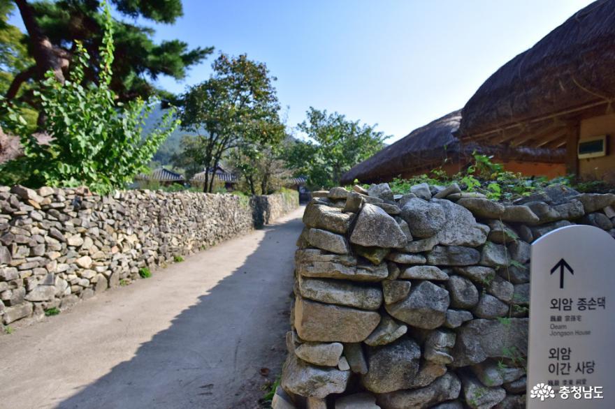 가을에 나들이하기 좋은 아산 외암민속마을 8
