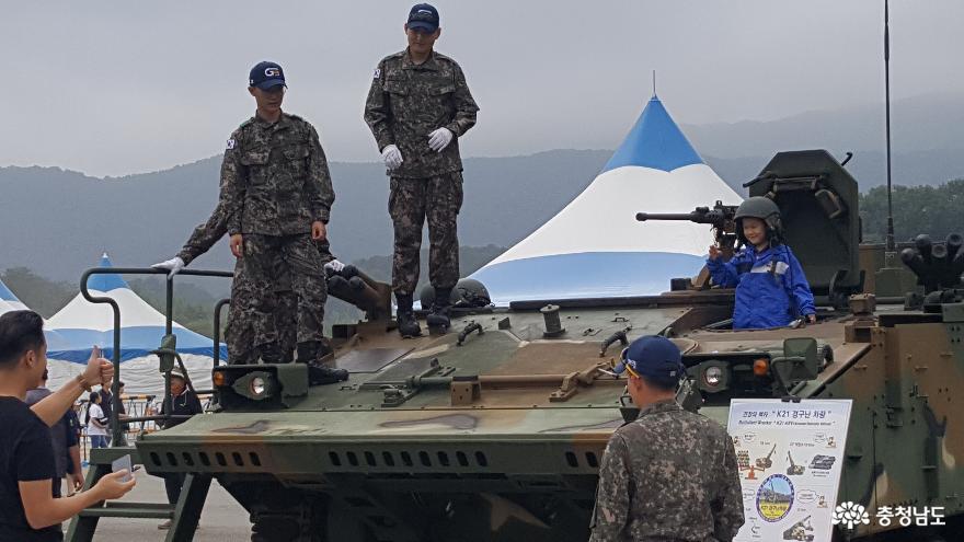 2019 계룡세계軍문화축제 10