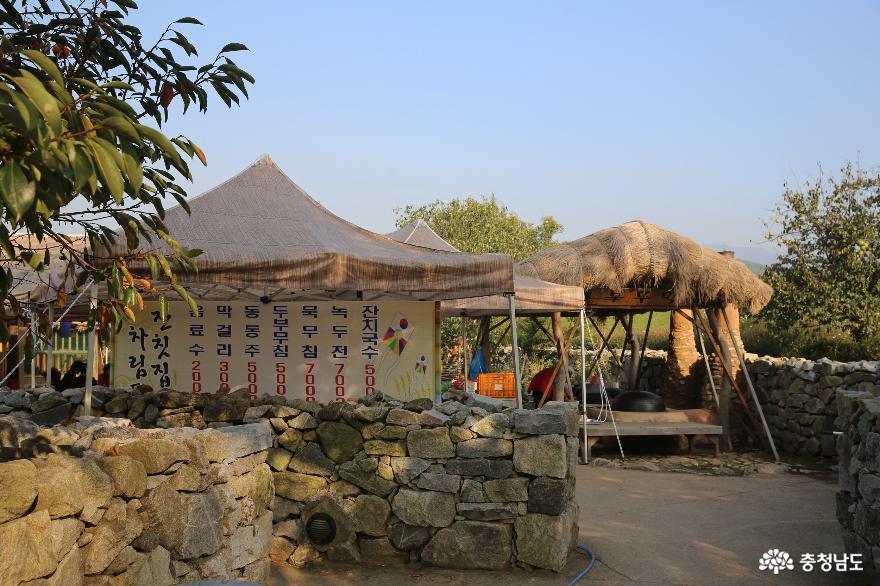 역사의 중심에 있었던 해미읍성의 축제 5