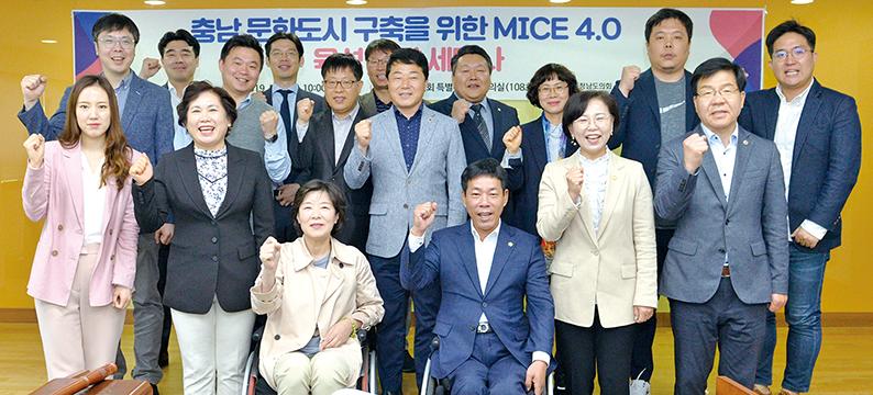 지역브랜드 향상·도민 여가 기회 확대 '박차'