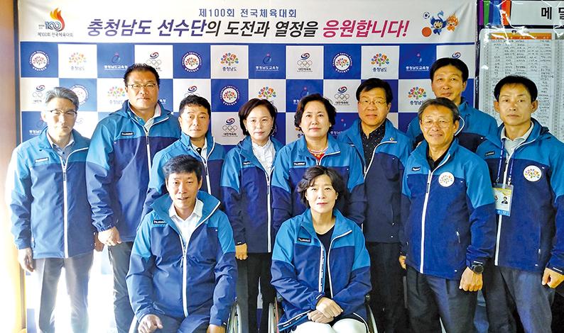 문화복지위원회는 지난 8일 제100회 전국체육대회가 열리고 있는 서울 잠실 종합운동장을 방문해 충남 선수단을 격려했다.