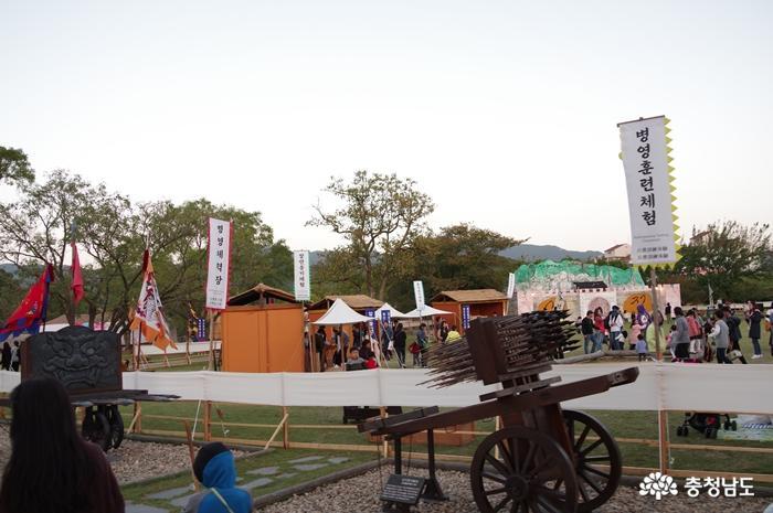 서산을 대표하는 흥겨운 잔치, 서산해미읍성축제 3