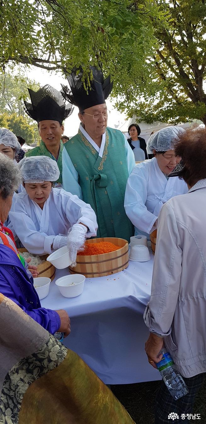 서산해미읍성축제, 600년 조선시대 상평통보 엽전 사용하다