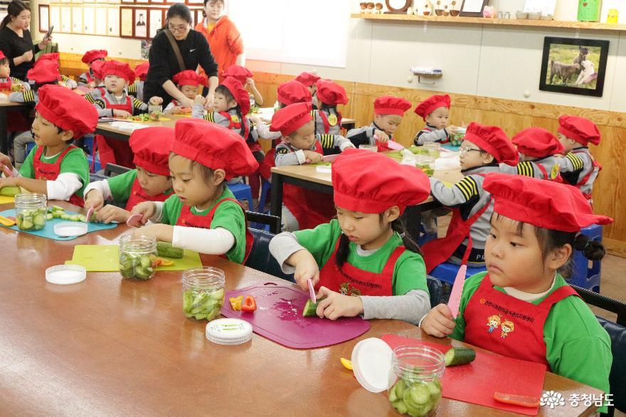 천안시어린이급식관리지원센터, 편식예방 체험교육 2