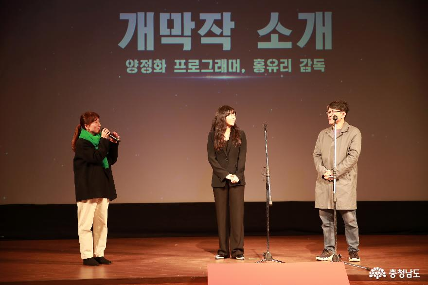 영화로 춤을 느껴라! 2019 천안춤영화제 개막 4
