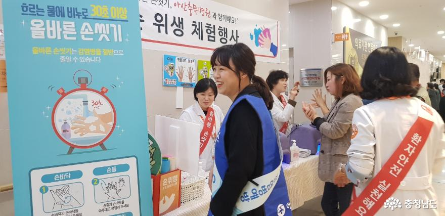 아산시, 아산충무병원과'올바른 손씻기'홍보 캠페인 1