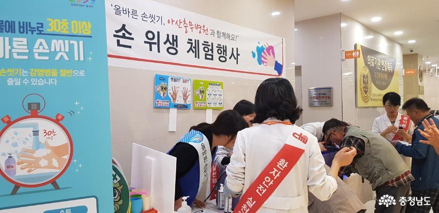 아산시, 아산충무병원과'올바른 손씻기'홍보 캠페인 2