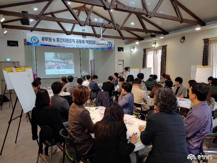 '쉼과 전환' 공동체 역량 강화 워크숍