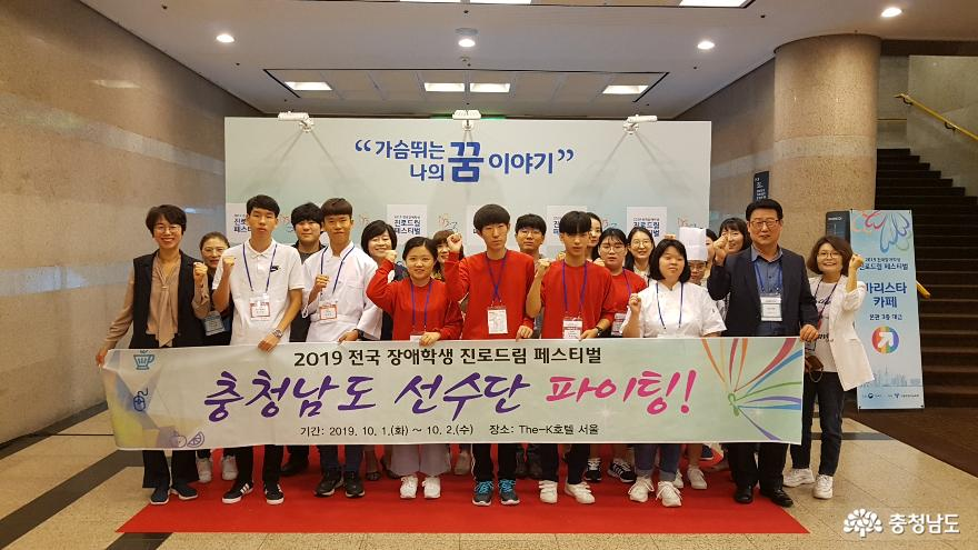 전국장애학생직업기능경진대회 4회 연속 최고 성적 1