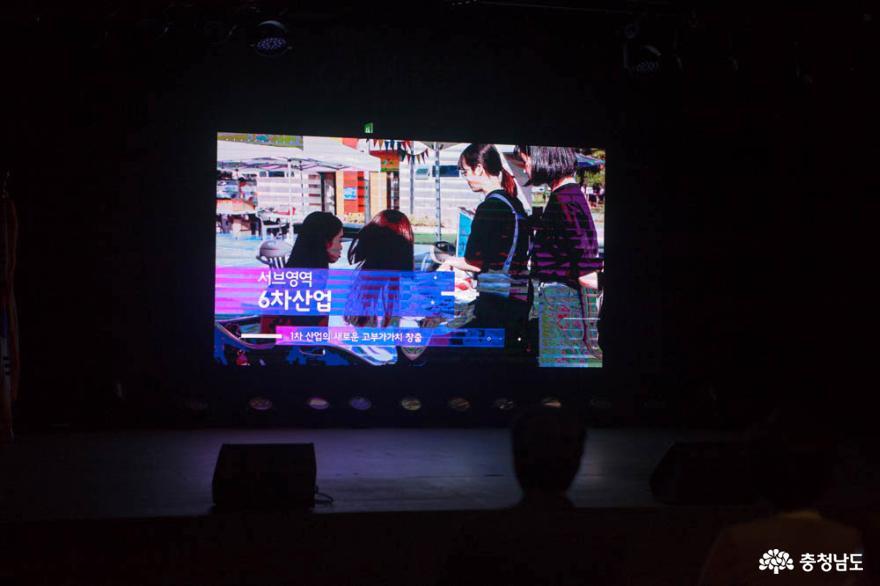 문화독립도시 천안, 스스로 문화도시 가치를 제안하고 만들고 가꾸다 8