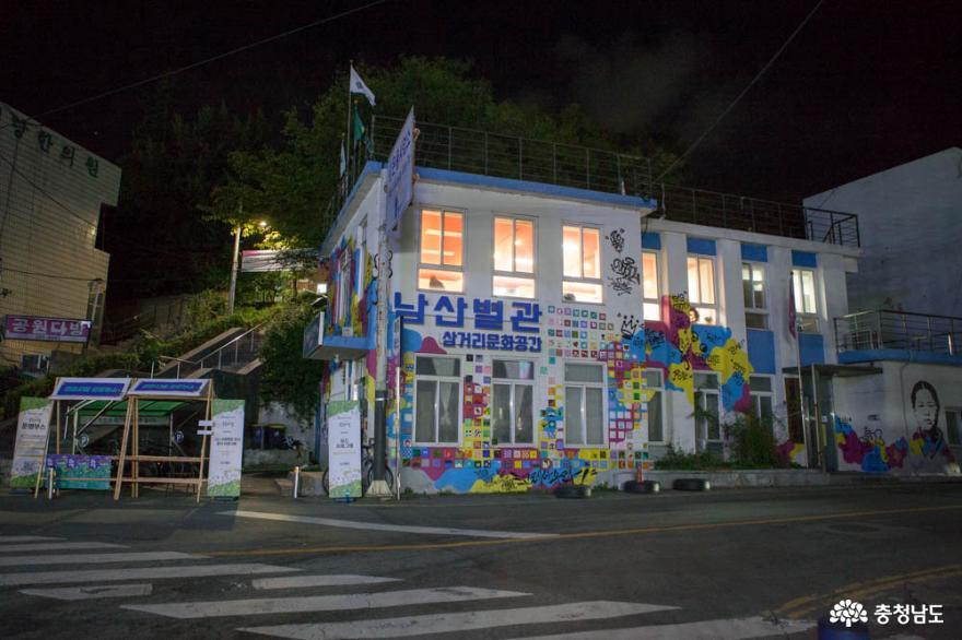 문화독립도시 천안, 스스로 문화도시 가치를 제안하고 만들고 가꾸다 11