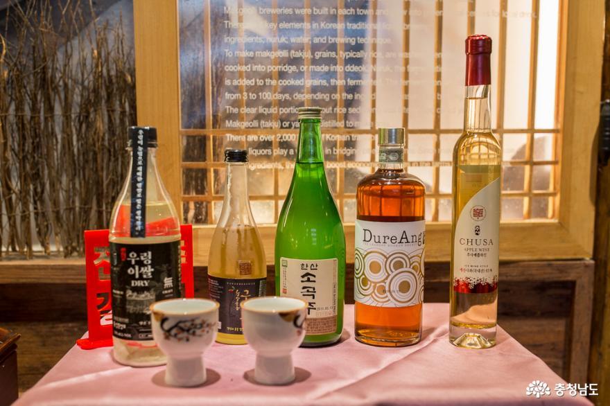 전통주 갤러리에서 열린 '2019 충남술 톱10' 시음회