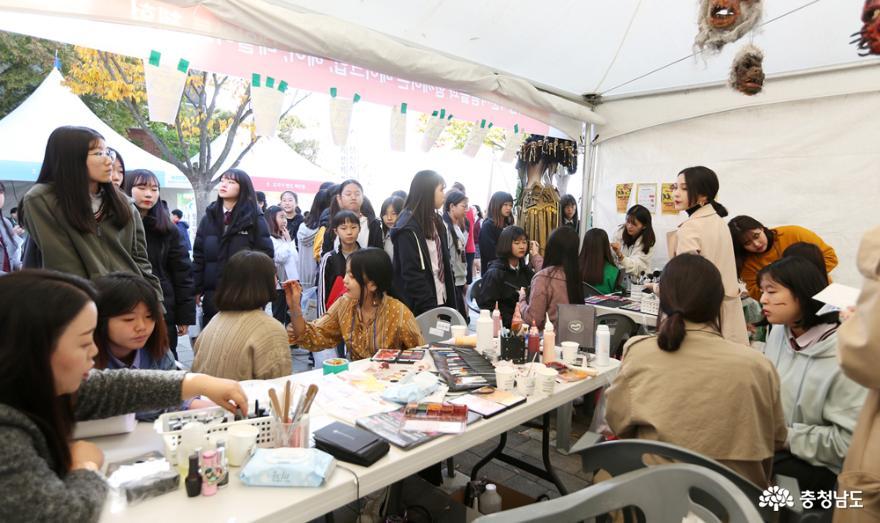 '꿈 찾아! 행복을 디자인하다!' 2019 서산시 진로박람회 23일 개막!