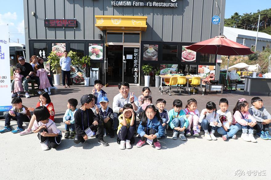 사회적경제기업과 함께하는 어린이 체험교실 성황 3