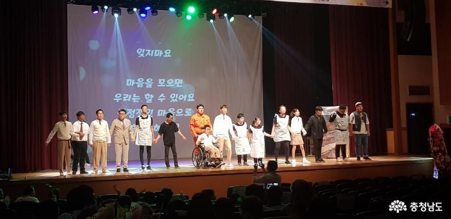 연극으로 행복한 충남학생연극페스티벌
