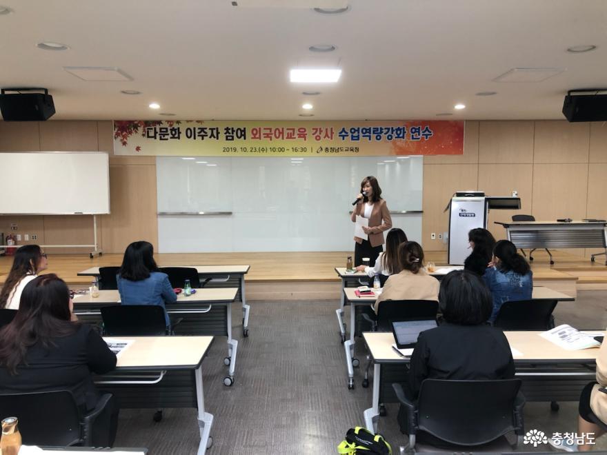 학생은 언어능력 이주여성은 일자리 창출 '일거양득'