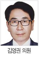 아산무궁화축구단 지원 촉구 1