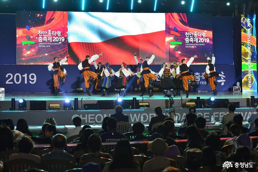 신명나는 춤으로 하나되었던 세계인의 축제  '2019 천안흥타령춤축제' 7