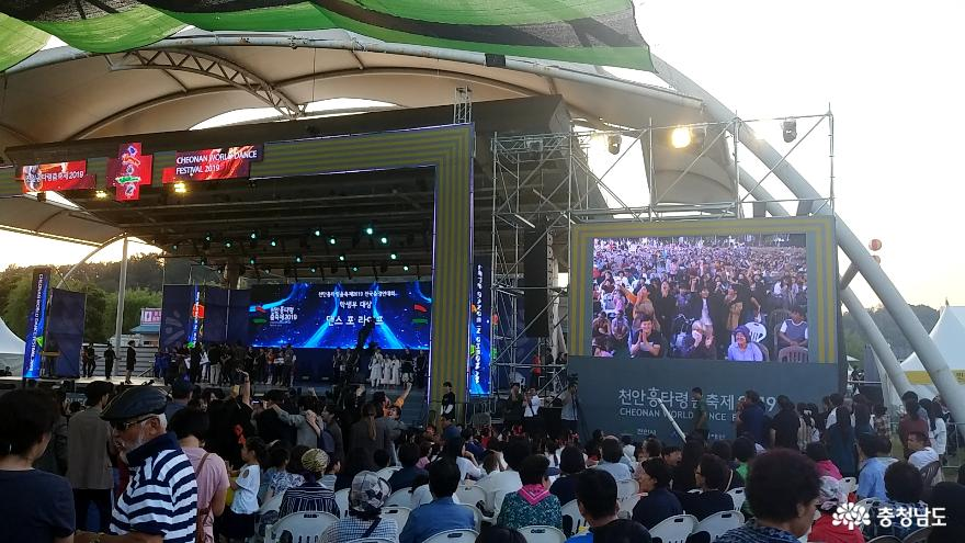 신명나는 춤으로 하나되었던 세계인의 축제  '2019 천안흥타령춤축제' 11