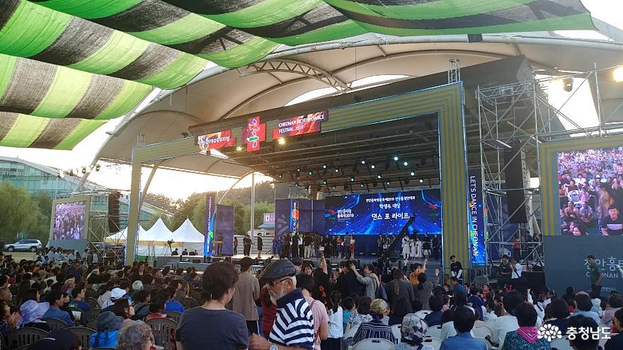신명나는 춤으로 하나되었던 세계인의 축제  '2019 천안흥타령춤축제' 12