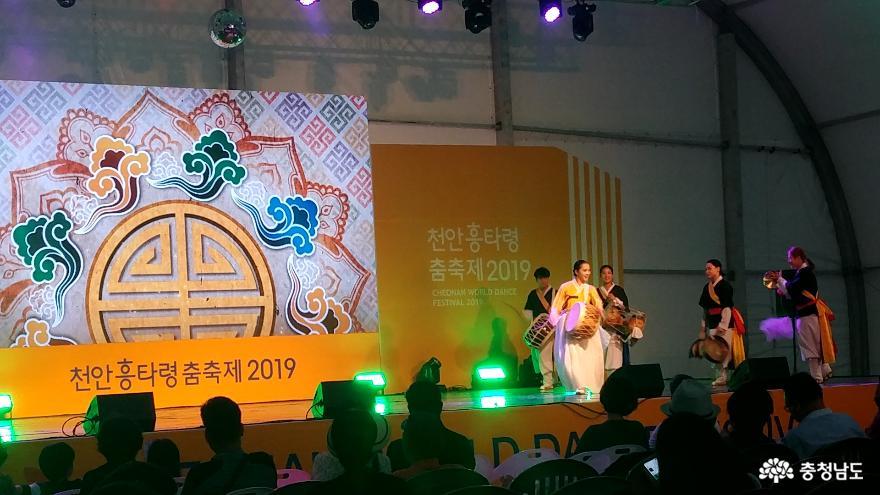 신명나는 춤으로 하나되었던 세계인의 축제  '2019 천안흥타령춤축제' 14