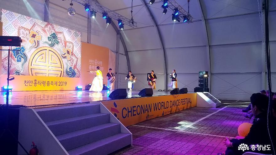 신명나는 춤으로 하나되었던 세계인의 축제  '2019 천안흥타령춤축제' 16
