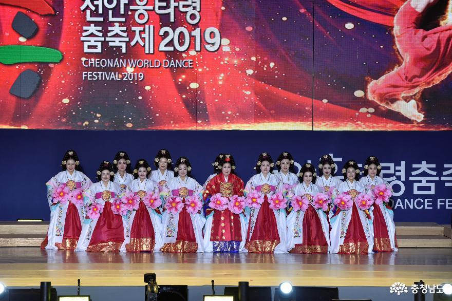 신명나는 춤으로 하나되었던 세계인의 축제  '2019 천안흥타령춤축제' 17