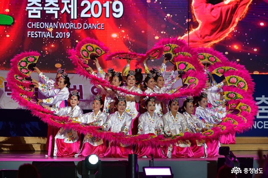 신명나는 춤으로 하나되었던 세계인의 축제  '2019 천안흥타령춤축제' 18